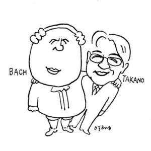 バッハの宣伝マン 高野昭夫