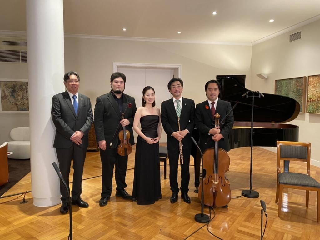 ドイツ統一記念日 日本バッハ協会