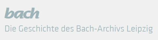 ライプツィヒバッハ資料財団